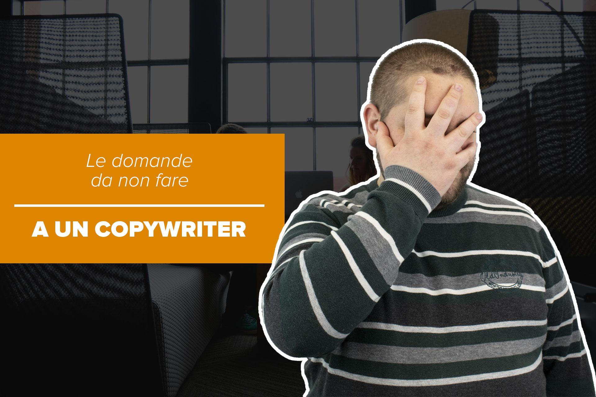 Le domande da non fare a un copywriter